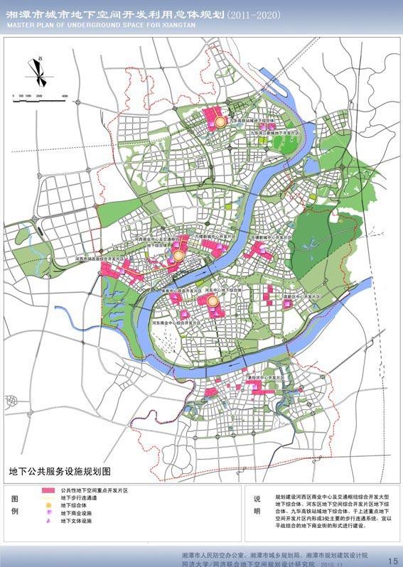 想知道:湘潭市 从岳塘区到花石水库怎么坐公交?