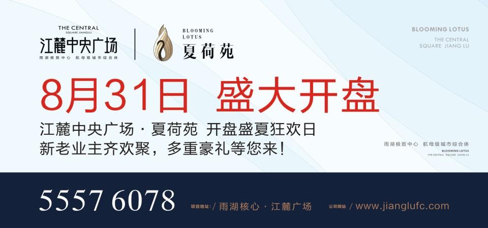 湘潭房产网广告