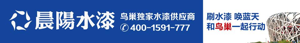 湘潭房产网