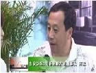 湘潭房产网_吉安公馆