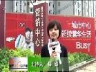 湘潭房产网_云盘香郡