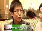 湘潭房产网_中地凯旋城