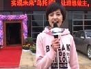 湘潭房产网_建鑫城二期
