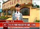 湘潭房产网_天元东方锦泰