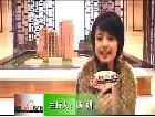 湘潭房产网_德仁聚星城