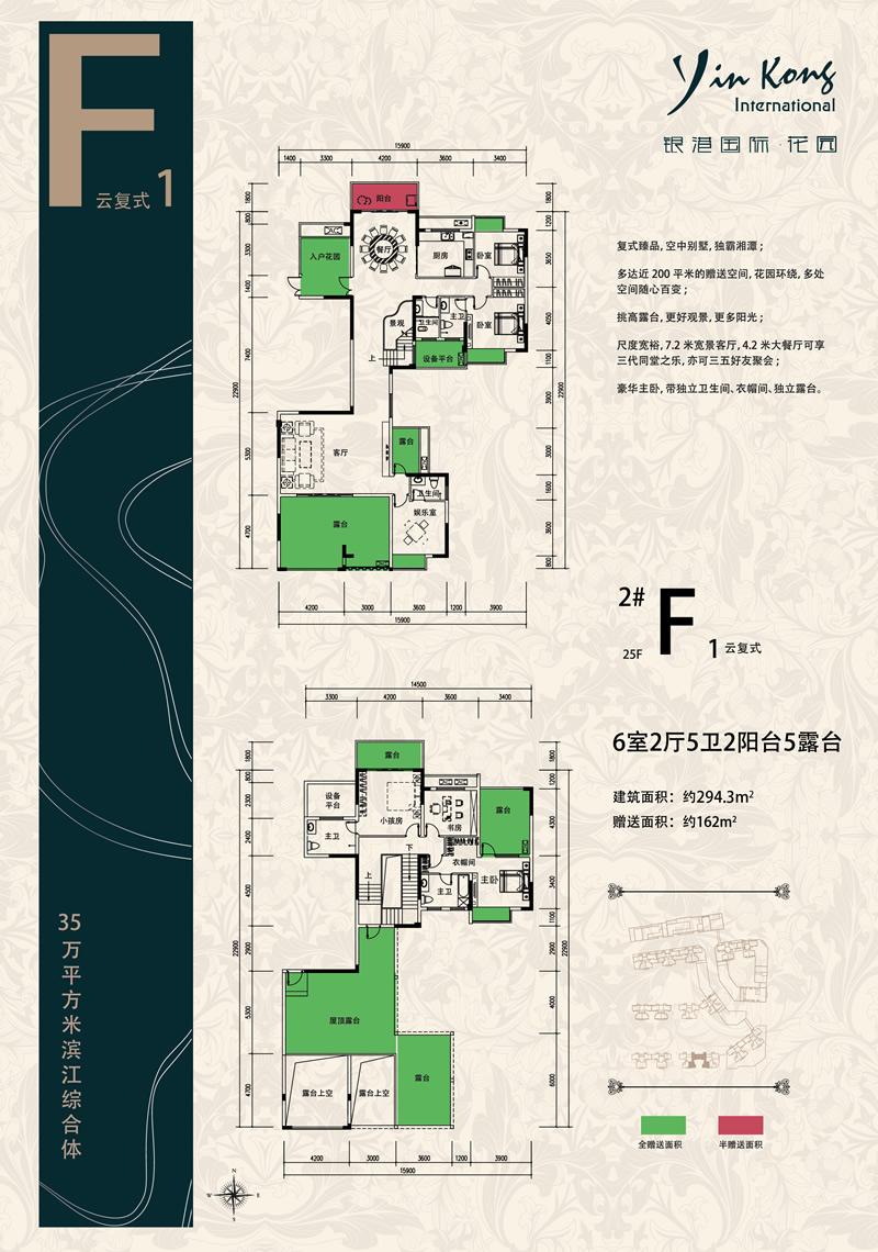银港yg-dcl02电路图